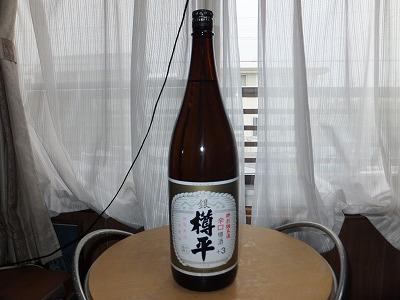 日本酒1山形