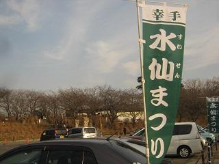 gongendou140201-202.jpg