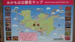 mikamoyama140201-103.jpg
