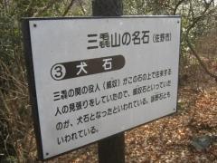 mikamoyama140201-106.jpg