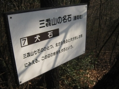 mikamoyama140201-107.jpg