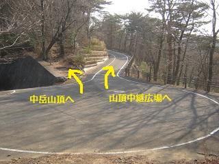 mikamoyama140201-247.jpg