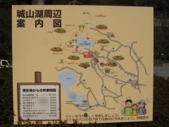 siroyamako140105-101.jpg