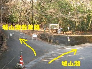 siroyamako140105-203.jpg