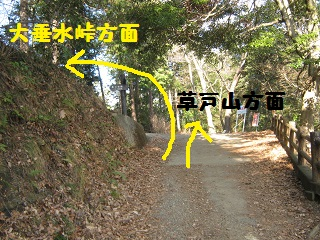 siroyamako140105-208.jpg