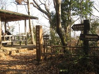 siroyamako140105-211.jpg