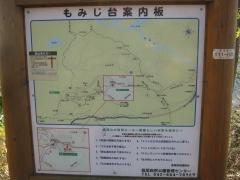takao140113-118.jpg