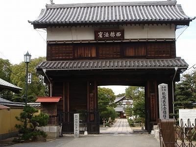 福岡城本丸表御門