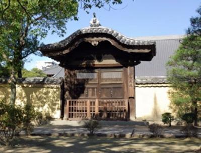 名島城門 唐門