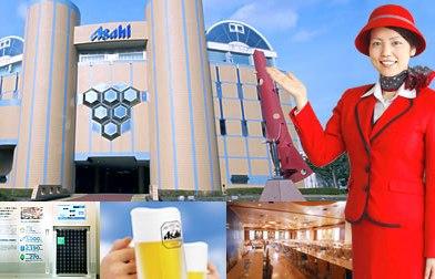 factory_top_image03.jpg