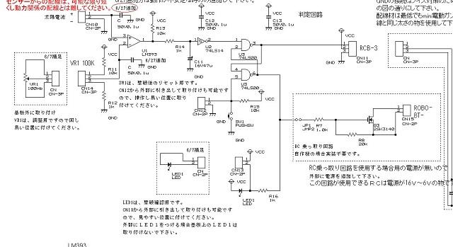被弾センサー回路