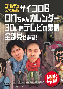 dvd18.jpg