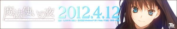 mahoyo_ban_710_120_01_convert_20120321213427.jpg