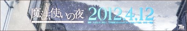 mahoyo_ban_710_120_04_convert_20120321213625.jpg