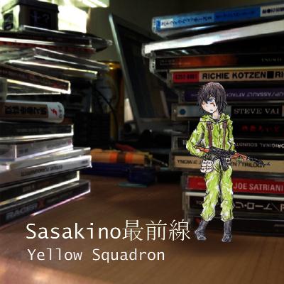 Sasakino最前線_1