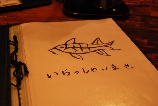 20130314-00.jpg