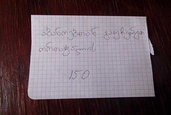 20130823-00.jpg