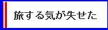 20131015-00.jpg