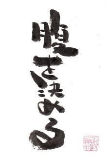 広島の家族葬:広島メモリアル ...