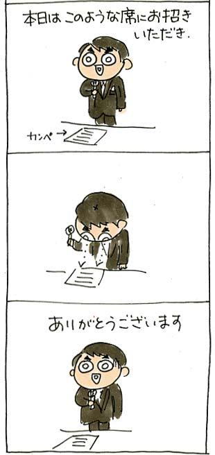 子2.jpg