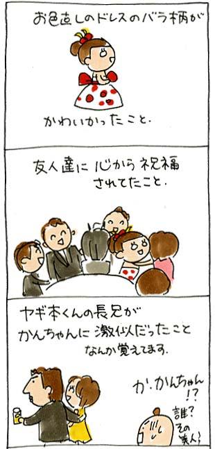 子7.jpg