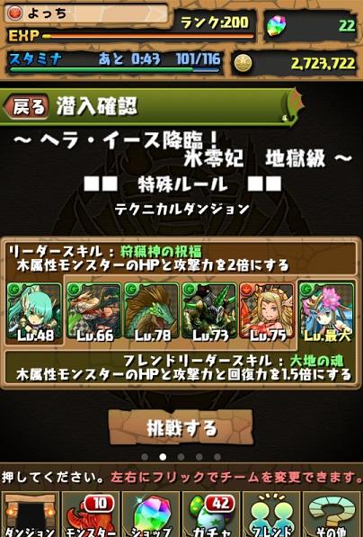 Screenshot_2013-03-11-12-37-05.jpg