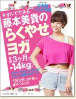 media_book_20120819140919.jpg