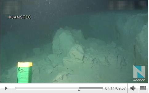 深海の亀裂