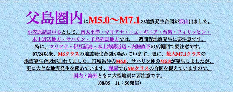 20130805