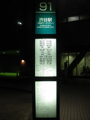 20110924