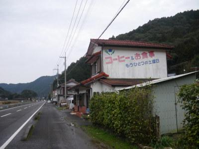 20120302