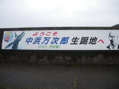20120304