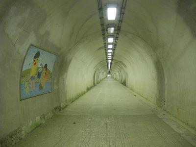 20120413