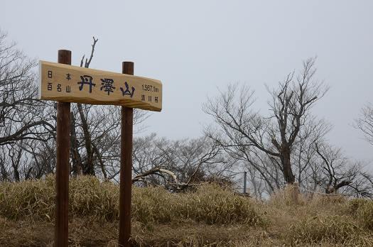 130401 tanzawasan 035