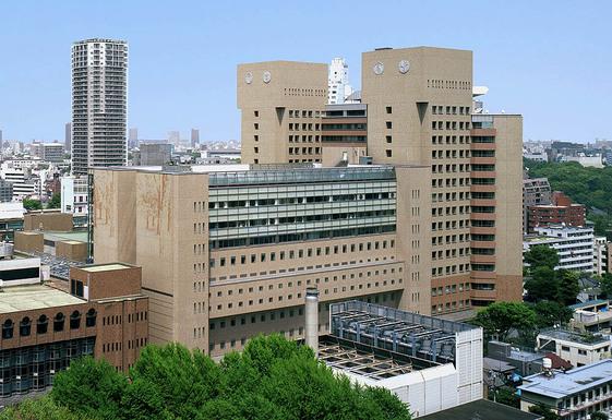 Tokyo Medical University Hospital