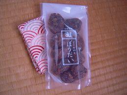 bodai amanatto_kuri 20121008_02s