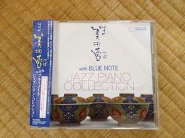 CD bi no tsubo s