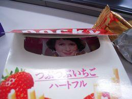 birthday_narumi_20111111_09s.jpg