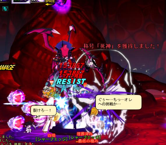 MM_死神