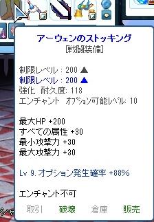 SPSCF0192.jpg