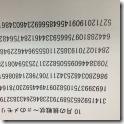 b924e63f-63ef-4425-a20a-9f5f05734b5e