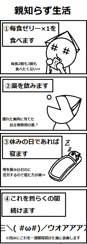 201411272105168fc.png