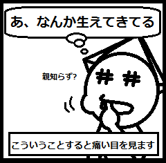 20141202202719215.png