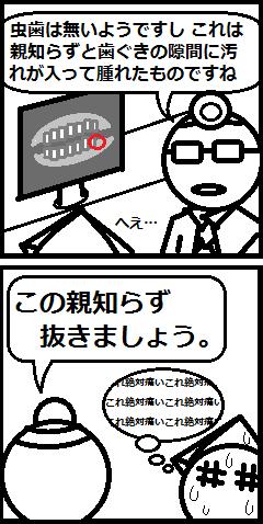 20141202202719b9c.png