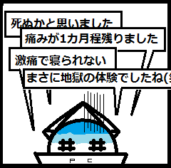 20141206181004721.png
