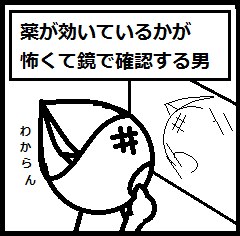 20141206181004945.png
