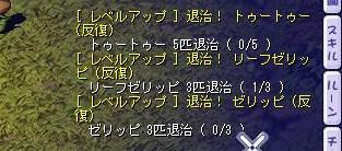 TWCI_2013_4_25_13_31_26.jpg