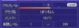 TWCI_2013_4_25_8_44_55.jpg