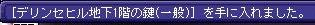 TWCI_2013_5_14_18_54_57.jpg