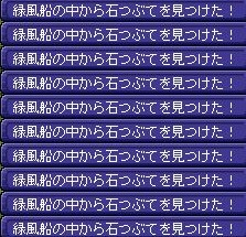 TWCI_2013_5_16_9_51_45.jpg